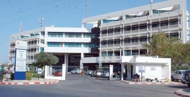 Ministère de la santé et de l'action sociale